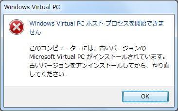 1.XPMode-2.VPC
